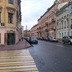 Гостиница Homestay Gagarinskaya 15