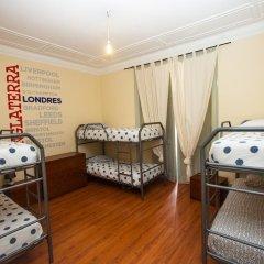 Отель Tagus Home Стандартный номер с различными типами кроватей