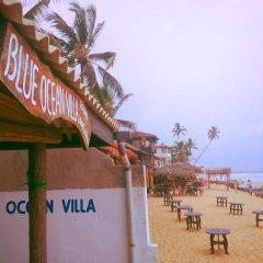 Отель Blue Ocean Villa Хиккадува питание