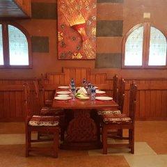 Отель Armenian Royal Palace Армения, Ереван - отзывы, цены и фото номеров - забронировать отель Armenian Royal Palace онлайн питание фото 3