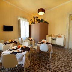 Отель *1*7*4* Via Roma питание