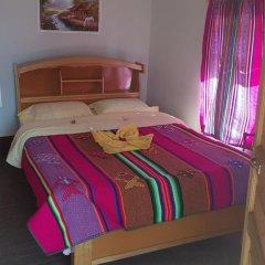 Отель Munay Lodge Стандартный номер с различными типами кроватей фото 9