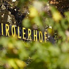 Отель Tirolerhof Горнолыжный курорт Ортлер приотельная территория