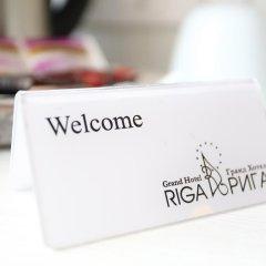 Grand Hotel Riga интерьер отеля фото 2