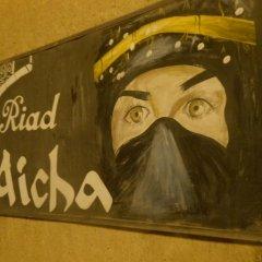 Отель Riad Aicha Марокко, Мерзуга - отзывы, цены и фото номеров - забронировать отель Riad Aicha онлайн интерьер отеля