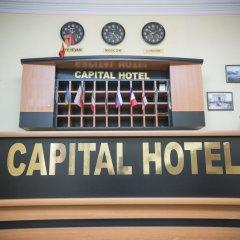 Отель Капитал Ереван интерьер отеля фото 2