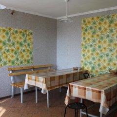 Отель On Engelsa Guest House Тихорецк питание