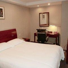 Brawway Hotel Shanghai комната для гостей фото 2