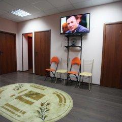 Гостиница Myasnitskaya 41 удобства в номере фото 2