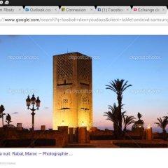Отель Rabat Appartement Agdal Марокко, Рабат - отзывы, цены и фото номеров - забронировать отель Rabat Appartement Agdal онлайн помещение для мероприятий