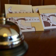 Hotel Brisa интерьер отеля фото 3