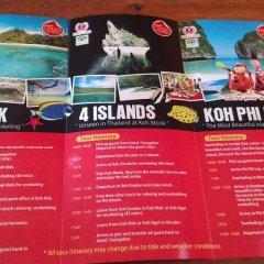 Отель Lanta Marina Resort Ланта интерьер отеля