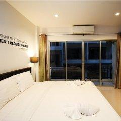 Отель The Artist House 3* Студия разные типы кроватей фото 11