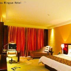 Отель Guangzhou Ming Yue Hotel Китай, Гуанчжоу - отзывы, цены и фото номеров - забронировать отель Guangzhou Ming Yue Hotel онлайн удобства в номере