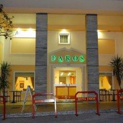 Faros 2 Hotel детские мероприятия