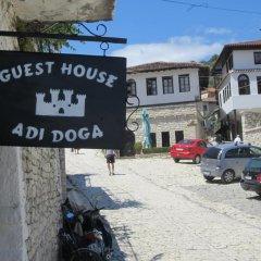 Отель Guest House Adi Doga Албания, Берат - отзывы, цены и фото номеров - забронировать отель Guest House Adi Doga онлайн парковка