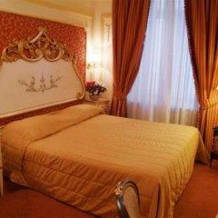 Champagne Palace Hotel 4* Стандартный номер с различными типами кроватей фото 4
