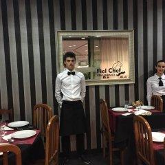 Отель Fiel Chef Alojamento Local питание фото 2