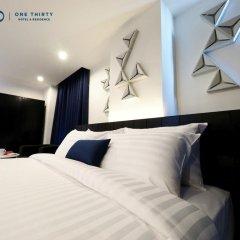 130 Hotel & Residence Bangkok 3* Улучшенный номер с различными типами кроватей фото 10
