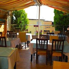 Art City Hotel Istanbul питание фото 2