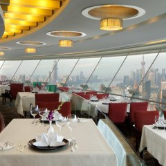 Radisson Blu Hotel Shanghai New World 5* Полулюкс с двуспальной кроватью фото 4