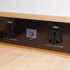Hotel Nikko Osaka детские мероприятия