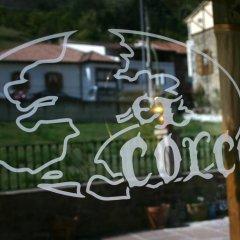 Отель Posada El Corcal De Liébana бассейн