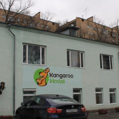 Хостел Кенгуру парковка