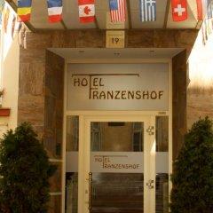 Отель Franzenshof Австрия, Вена - 1 отзыв об отеле, цены и фото номеров - забронировать отель Franzenshof онлайн развлечения