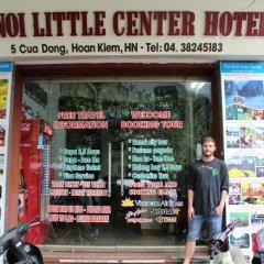 Hanoi Little Center Hotel городской автобус