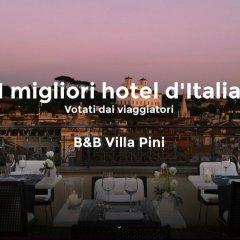 Отель B&B Villa Pini Чивитанова-Марке питание