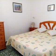 Отель Pension Centricacalp Стандартный номер с различными типами кроватей