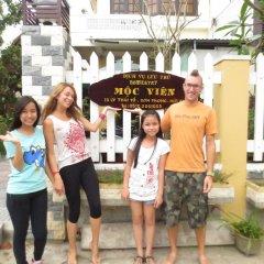 Отель Moc Vien Homestay спортивное сооружение