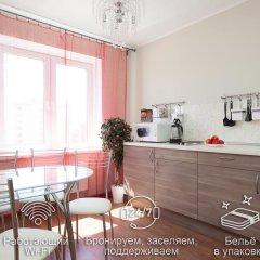 Апартаменты Этажи на Союзной Улучшенные апартаменты с различными типами кроватей фото 4