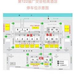 PACO Hotel Guangzhou Dongfeng Road Branch парковка