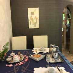 Отель La Romance питание фото 2