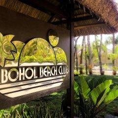Отель Bohol Beach Club Resort развлечения