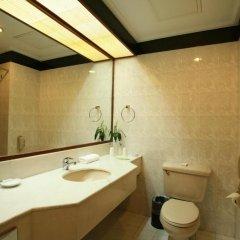 Jinjiang Nanjing Hotel 4* Улучшенный номер 2 отдельные кровати фото 9