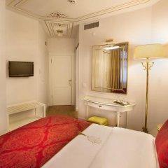 Отель Valide Sultan Konagi 4* Стандартный номер с различными типами кроватей фото 6