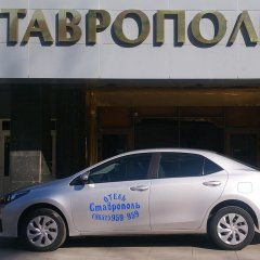 Гостиница Ставрополь городской автобус