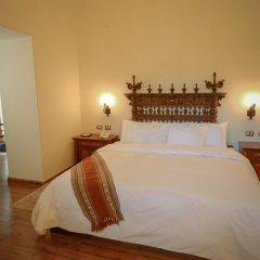 Отель Palacio Manco Capac by Ananay Hotels 4* Номер Делюкс с различными типами кроватей фото 5