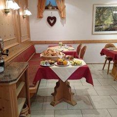 Отель Ferienzimmer im Oberharz питание фото 3