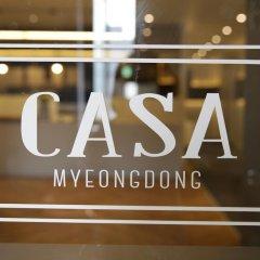 Отель CASA Myeongdong Guesthouse Южная Корея, Сеул - отзывы, цены и фото номеров - забронировать отель CASA Myeongdong Guesthouse онлайн развлечения