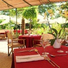 Отель Au Pois Gourmand Франция, Тулуза - отзывы, цены и фото номеров - забронировать отель Au Pois Gourmand онлайн помещение для мероприятий