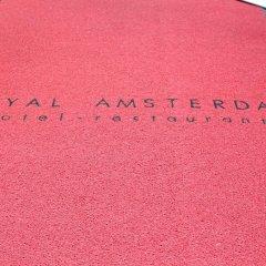 Royal Amsterdam Hotel спа