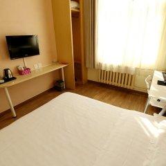 Beijing Sicily Hotel 2* Номер Бизнес с различными типами кроватей фото 2