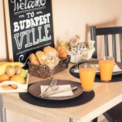 Отель Budapest Ville Bed And Breakfast Будапешт питание