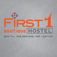 Отель FIRST 1 Boutique House at Sukhumvit 1 фото 4