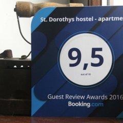 St. Dorothys hostel - apartments городской автобус