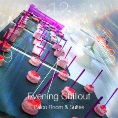 Отель Palco Rooms&Suites спортивное сооружение